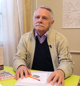 Сорокин Юрий Степанович